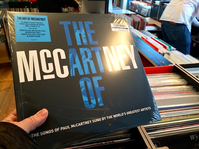 art_of_mccartney_vinyl